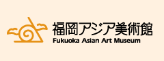 http://faam.city.fukuoka.lg.jp/eng/home.html